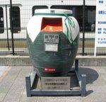 toukichi02.JPG
